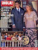 Hola! Magazine [Spain] (5 August 2015)