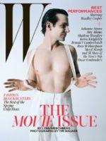W Magazine [United States] (3 February 2015)