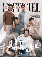 L'Officiel Hommes Magazine [Ukraine] (January 2017)