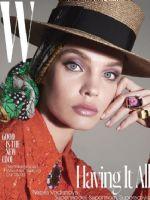 W Magazine [United States] (July 2017)