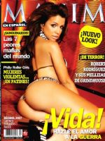 Maxim Magazine [Spain] (April 2007)