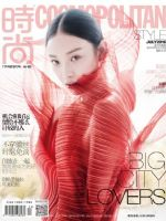 Cosmopolitan Magazine [China] (July 2016)