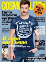 Cosmo Men Magazine [Greece] (May 2012)