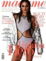 Madame Figaro Magazine [Greece] (March 2018)