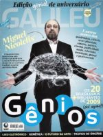 Galileu Magazine [Brazil] (August 2009)