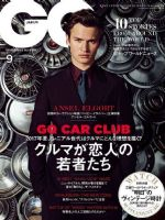 GQ Magazine [Japan] (September 2017)