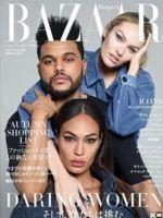 Harper's Bazaar Magazine [Japan] (October 2017)
