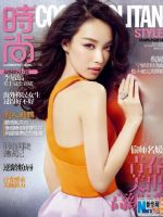 Cosmopolitan Magazine [China] (March 2014)