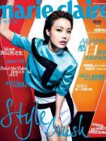 Marie Claire Magazine [Hong Kong] (May 2015)