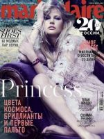 Marie Claire Magazine [Russia] (September 2017)