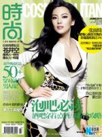 Cosmopolitan Magazine [China] (June 2011)