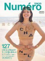 Numero Magazine [Japan] (June 2019)