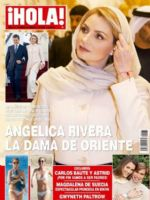 Hola! Magazine [Mexico] (30 January 2016)