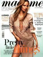 Madame Figaro Magazine [Greece] (April 2019)