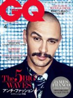 GQ Magazine [Japan] (April 2015)