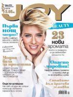Joy Magazine [Bulgaria] (April 2016)