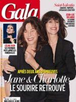 Gala Magazine [France] (10 February 2016)