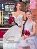 Esküvő Trend Magazine [Hungary] (July 2017)