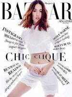 Harper's Bazaar Magazine [Singapore] (June 2016)
