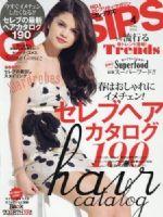 Gossips Magazine [Japan] (April 2016)