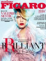 Madame Figaro Magazine [Thailand] (December 2014)