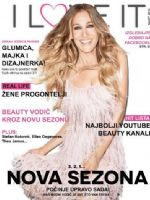 OTHER Magazine [Serbia] (1 March 2014)