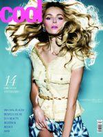COOL Magazine [Brazil] (October 2011)