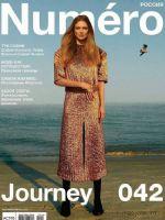 Numero Magazine [Russia] (August 2017)