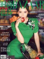 Harper's Bazaar Magazine [China] (July 2017)