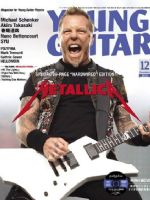 Young Guitar Magazine [Japan] (December 2016)