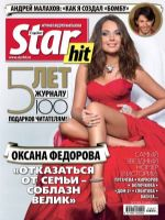 Star Hits Magazine [Russia] (19 November 2012)