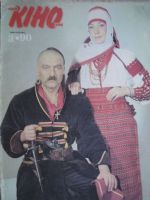 Novyny Kinoekranu Magazine [Soviet Union] (March 1990)