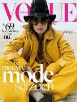 Vogue Magazine [Netherlands] (September 2016)
