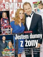 Gwiazdy Magazine [Poland] (14 July 2017)