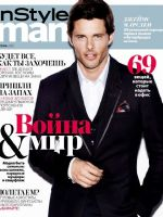 Instyle Man Magazine [Russia] (September 2012)