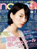 Non-No Magazine [Japan] (September 2014)