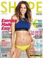 Shape Magazine [Singapore] (May 2017)