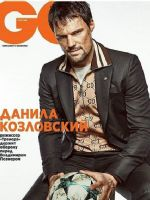 GQ Magazine [Russia] (April 2018)