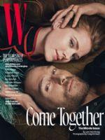 W Magazine [United States] (February 2017)