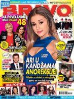Bravo Magazine [Serbia] (8 December 2014)