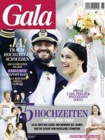 Gala Magazine [Germany] (18 June 2015)