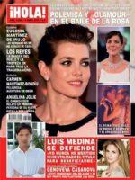 Hola! Magazine [Spain] (8 April 2015)