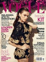 Vogue Magazine [Greece] (August 2012)