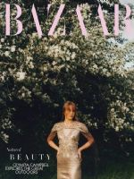 Harper's Bazaar Magazine [United Kingdom] (August 2020)