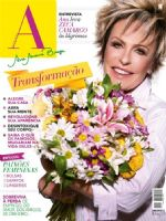 A Magazine [Brazil] (August 2012)