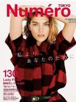 Numero Magazine [Japan] (October 2019)