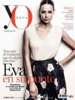YO DONA Magazine [Spain] (20 July 2014)