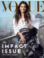Vogue Magazine [India] (February 2019)