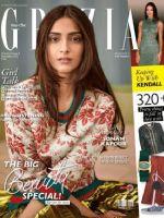 Grazia Magazine [India] (November 2015)