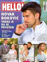 Hello! Magazine [Serbia] (21 July 2017)